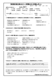 20151118_104109-1