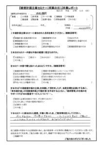 20151118_104109-2